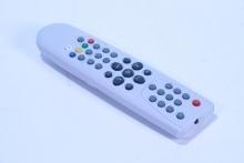 Dálkový Ovladač K CV-7000 HD